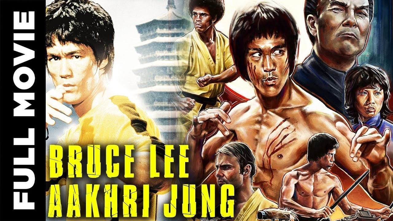 Bruce lee ke aakhri jung | Bruce Lee Greatest Revenge | Action Hollywood Dubbed In Hindi