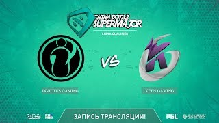 Invictus Gaming vs Keen Gaming, China Super Major CN Qual, game 1 [Lex, 4ce]