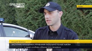 Випуск новин на ПравдаТУТ Львів 18 жовтня 2017