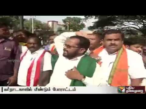 Cauvery-issue--Protest-in-Mandya-against-Supreme-Court-order-and-Tamilnadu