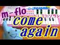 1本指ピアノ【come again(カム・アゲイン)】m-flo(エムフロー)  簡単ドレミ表示 (超初心者向け)