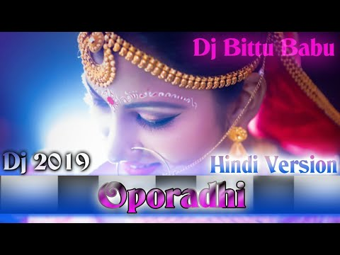Oporadhi Hindi Version Dj | Dj Bittu Babu
