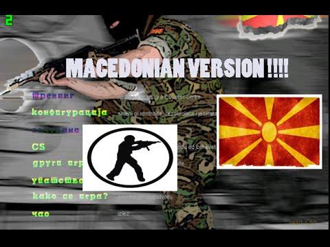 Counter Strike Macedonia gameplay (serial key in description)