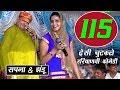 देसी झोटा  ||  Sapna & Jhandu  || Mor Haryanvi Comedy