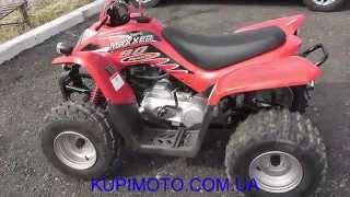 9. Обзор квадроцикла KYMCO MAXXER 90