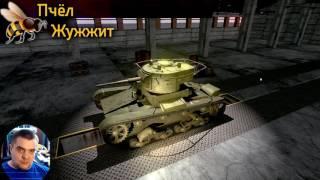 World of Tanks долго запрягаю, зато потом ... первая серия