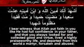 Ziyarat Arbaeen - English Subtitles
