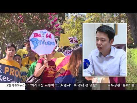 오바마케어·이민정책 '흔들' 11.15.16 KBS America News