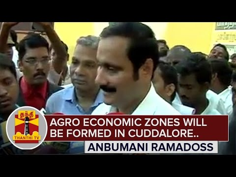 Agro-economic-zones-will-be-formed-in-Cuddalore--Anbumani-Ramadoss-ThanthI-TV