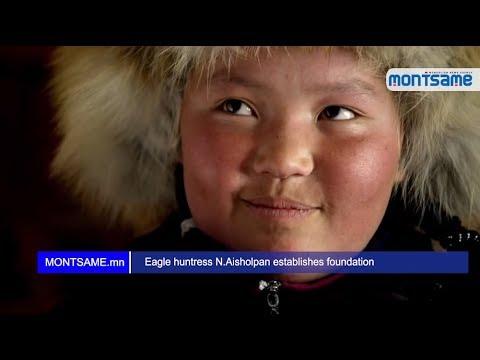 Eagle huntress N.Aisholpan establishes foundation