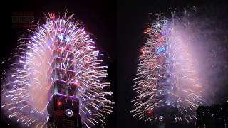 taiwan taipei 101 fireworks show 燈光秀 美的因 台北 BLS 五機版 2013 101 跨年煙火