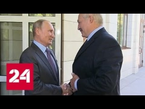 Владимир Путин и Александр Лукашенко встретились в Сочи  - Россия 24 - DomaVideo.Ru