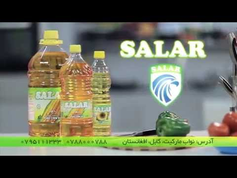Salar Corn Oil