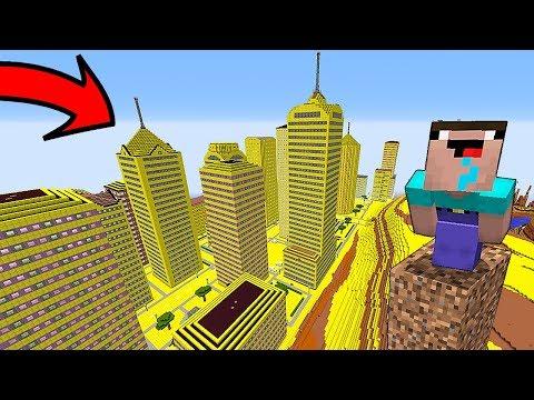НУБ НАШЕЛ ГОРОД из ЗОЛОТА В Майнкрафте! Minecraft Мультики Майнкрафт троллинг Нуб и Про онлайн видео