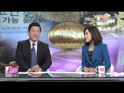 Korea Today Ep462 Bitcoin: Currency for the future?