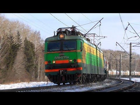 ВЛ11К-039 с грузовым поездом