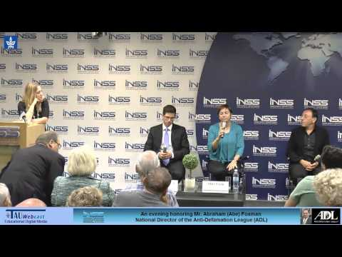 Panel Discussion: Israel in a Global World: Defamation and Discourse