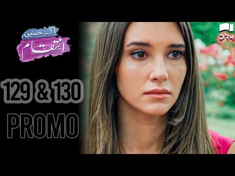 Ek Haseen Intiqam | Episode 129 and 130 Promo | Sweet Revenge | Turkish Drama | Urdu Dubbing | RI2N