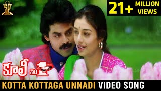 Video Kotta Kottaga Unnadi Video Song | Coolie No 1 Telugu Movie | Venkatesh | Tabu | Suresh Productions MP3, 3GP, MP4, WEBM, AVI, FLV Oktober 2018