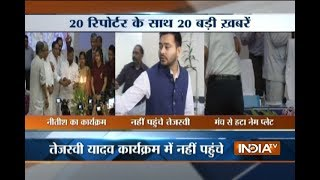 Download Video Top 20 Reporter | 15th July, 2017 ( Part 1 ) - India TV MP3 3GP MP4