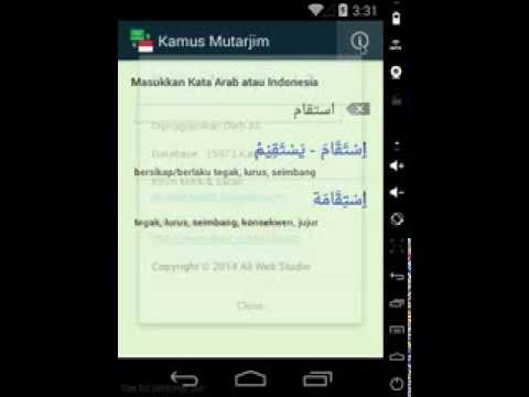 Video of Kamus Arab Indonesia Mutarjim