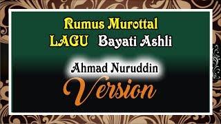 Video Rumus Murottal Bayati asli | My Version MP3, 3GP, MP4, WEBM, AVI, FLV Agustus 2018