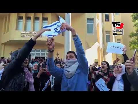 مظاهرات حاشدة وحرق علم إسرائيل بـ«جامعة مصر» تنديدا بقرار ترامب
