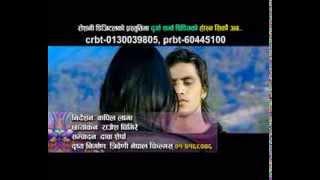 New Lok Dohori Hasna Sikau Aba By Ramji Khand&tika pun 2070/2013
