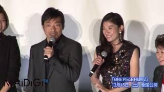 Nonton    One Piece Film Z                                             3 Film Subtitle Indonesia Streaming Movie Download