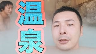 温泉最高だぜMAJIDE!秘湯!長野県の七味温泉を独占!真冬の雪景色にオススメの穴場スポット!MEGWIN×大人チャンネル