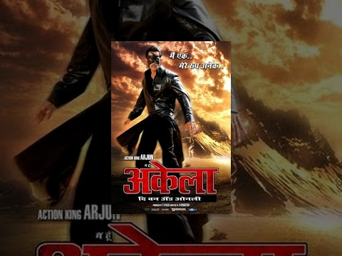 Video Main Hoon Akela - The One and Only - Arjun | Best South Popular Action Hindi Movie 2014 download in MP3, 3GP, MP4, WEBM, AVI, FLV January 2017