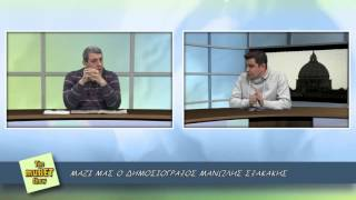 THE MUBET SHOW επεισόδιο 11/12/2015