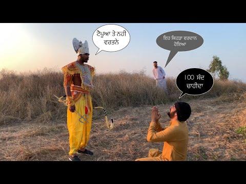 100 ਸੰਦ (ਲ..) ਚਾਹੀਦਾ ਭਗਵਾਨ  || 100 Sand chinda bhagwan || Producerdxxx