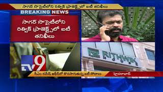 IT raids on C M Ramesh's Rithwik Projects office
