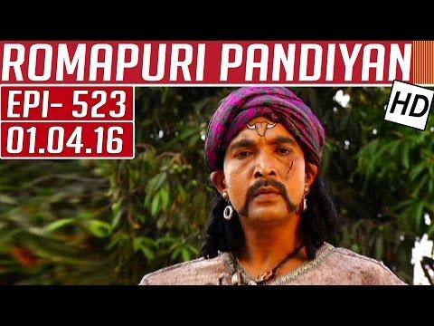 Romapuri-Pandiyan-Epi-523-Tamil-TV-Serial-01-04-2016-Kalaignar-TV