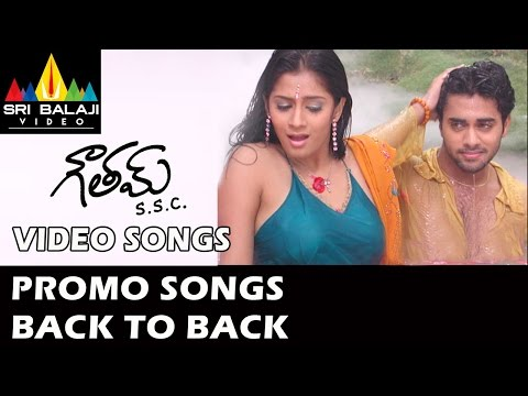 Gowtam SSC Movie Video Songs Back to Back    Navadeep, Sindhu Tolani