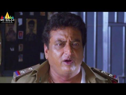 Back to Back Comedy Scenes | Top Comedy Volume 17 | Telugu Movie Comedy Scenes