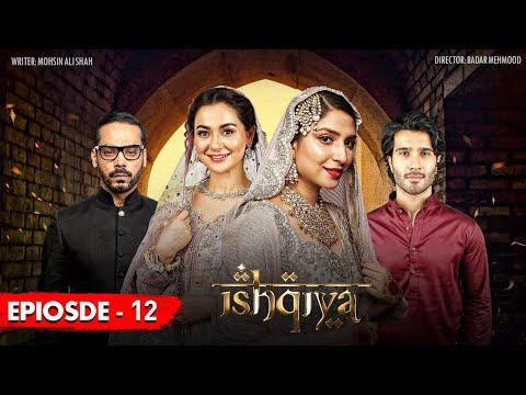 Ishqiya Episode 12   20th April 2020   ARY Digital Drama [Subtitle Eng]