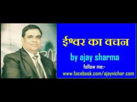 Video Ajay sharma download in MP3, 3GP, MP4, WEBM, AVI, FLV January 2017