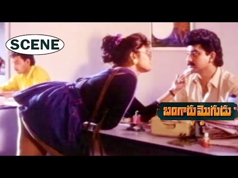 Video Silk Smitha Romantic Feeling Scene on Suman  | Bangaru Mogudu | Suman | Bhanu priya |  V9 Videos download in MP3, 3GP, MP4, WEBM, AVI, FLV January 2017
