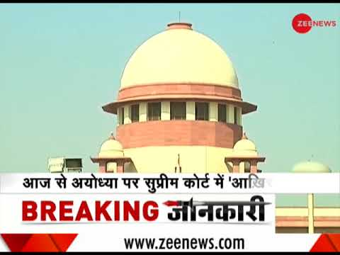 Babri Masjid-Ram Janmabhoomi dispute: 'Final hearing' on Ayodhya in Supreme Court from today