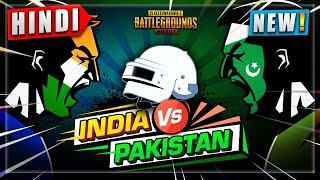 😱PUBG MOBILE 50K💸 TOURNAMENT   INDIA VS PAKISTAN 🔥  FREE REGISTRATION