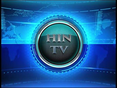 HIN TV - Harari Information Network TV