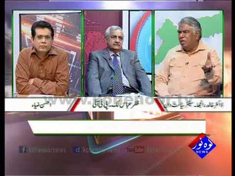 Pakistan Ki Awaaz 31 08 2017