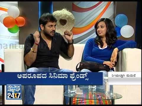 Kannada actress spoorthi marriage special | REAL NALI LOVE Part2