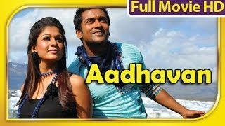 Aadhavan-(Tamil Movie 2009)