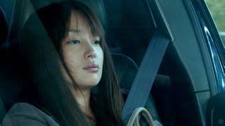 LIKE SOMEONE IN LOVE Trailer | New Release 2013