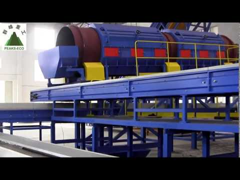 Waste Sorting Plant for Municipal Solid Waste MSW