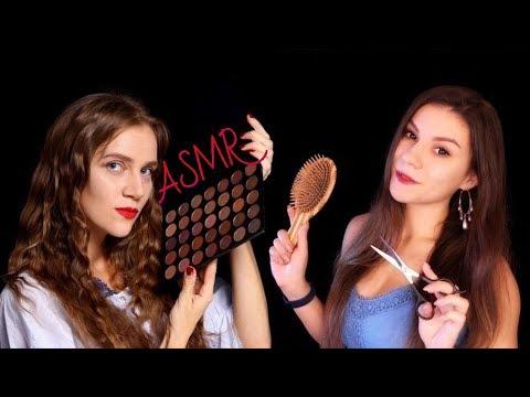 АСМР Сделаем Вам макияж и причёску 💄 Коллаб с Viоlетта АSМR 💕 Мы поможем расслабиться на 200% - DomaVideo.Ru