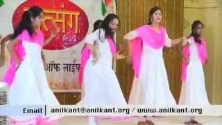 Prem Anand Shanti